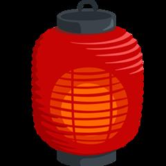 Izakaya Lantern facebook messenger emoji