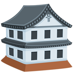 Japanese Castle facebook messenger emoji