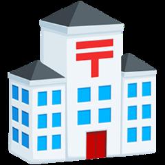 Japanese Post Office facebook messenger emoji