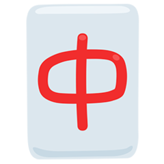 Mahjong Tile Red Dragon facebook messenger emoji