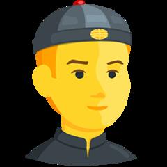 Man With Gua Pi Mao facebook messenger emoji
