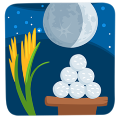 Moon Viewing Ceremony facebook messenger emoji