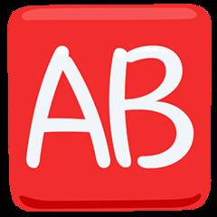 Negative Squared Ab facebook messenger emoji