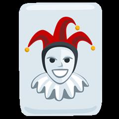 Playing Card Black Joker facebook messenger emoji