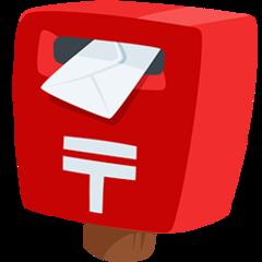 Postbox facebook messenger emoji