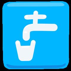 Potable Water Symbol facebook messenger emoji