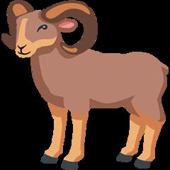Ram facebook messenger emoji