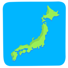 Silhouette Of Japan facebook messenger emoji