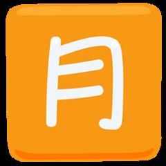 Squared Cjk Unified Ideograph-6708 facebook messenger emoji
