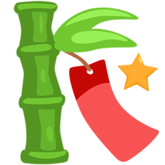 Tanabata Tree facebook messenger emoji
