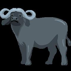 Water Buffalo facebook messenger emoji