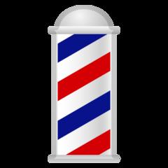 Barber Pole google emoji