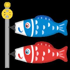 Carp Streamer google emoji