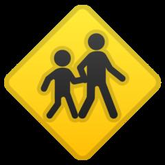 Children Crossing google emoji