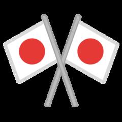 Crossed Flags google emoji