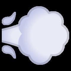 Dash Symbol google emoji