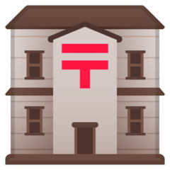 Japanese Post Office google emoji