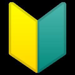 Japanese Symbol For Beginner google emoji