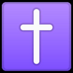Latin Cross google emoji