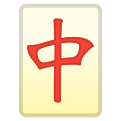 Mahjong Tile Red Dragon google emoji