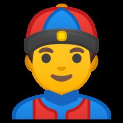 Man With Gua Pi Mao google emoji
