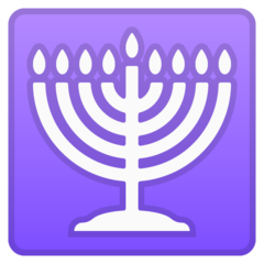 Menorah With Nine Branches google emoji