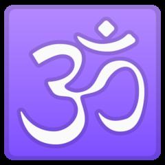 Om Symbol google emoji