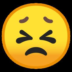 Persevering Face google emoji