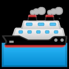 Ship google emoji