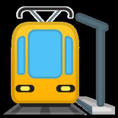 Station google emoji