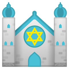 Synagogue google emoji