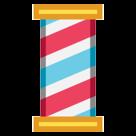 Barber Pole htc emoji