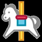 Carousel Horse htc emoji