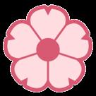 Cherry Blossom htc emoji
