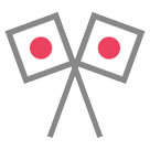 Crossed Flags htc emoji