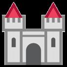 European Castle htc emoji
