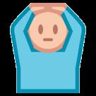 Face With Ok Gesture htc emoji