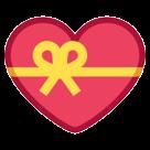 Heart With Ribbon htc emoji