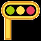 Horizontal Traffic Light htc emoji