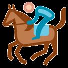 Horse Racing htc emoji