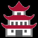 Japanese Castle htc emoji