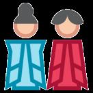 Japanese Dolls htc emoji