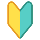 Japanese Symbol For Beginner htc emoji