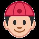 Man With Gua Pi Mao htc emoji