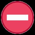 No Entry htc emoji