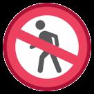 No Pedestrians htc emoji
