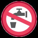 Non-potable Water Symbol htc emoji