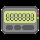 Pager htc emoji