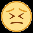 Persevering Face htc emoji