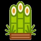 Pine Decoration htc emoji